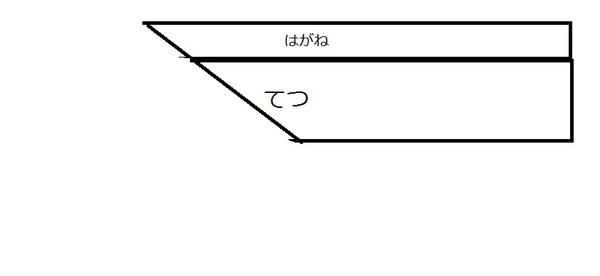 複合材2.jpg